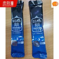 咖啡蓝山风味咖啡三合一咖啡速溶黑咖啡粉饮品袋装40条杯学生 蓝山风味1袋40杯/买2袋送杯+勺