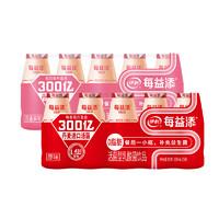 yili 伊利 每益添 活菌型乳酸菌饮品组合装 2口味 100ml*20瓶(原味100ml*10瓶+百香果味100ml*10瓶)