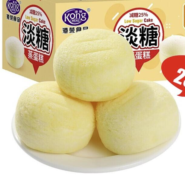 Kong WENG 港荣 淡糖蛋糕  450g