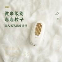 DAEWOO 大宇 HS01 自动洗手液机