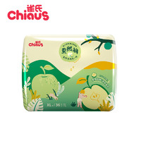 Chiaus 雀氏 薄+C系列 婴儿拉拉裤 XL36片
