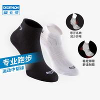 DECATHLON 迪卡侬 8296178 男士运动袜 3双装
