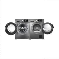 27日0点:Midea 美的 MG100A5-Y46B+MH90-H03Y 洗烘套装