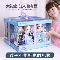 京东PLUS会员:BEI JESS 贝杰斯 儿童娃娃16件套礼盒