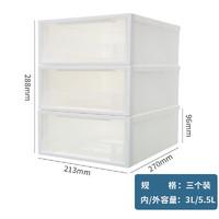 Citylong 禧天龙 多功能抽屉收纳盒三个装 5.5L