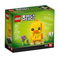 LEGO 乐高 方头仔系列 40350 复活节小鸡