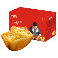 LuShiFu 卢师傅 椰蓉月饼 8枚