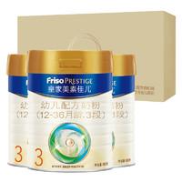 PLUS会员:Friso 美素佳儿 皇家 幼儿配方奶粉 3段 800克 3罐