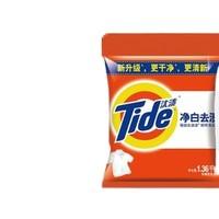 Tide 汰渍 洗衣粉 1.36kg