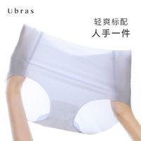 Ubras 女士中腰平角内裤