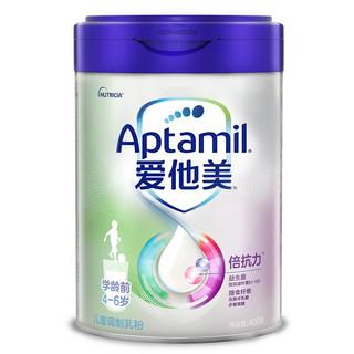 Aptamil 愛他美 學齡前兒童調制乳粉大童奶800g