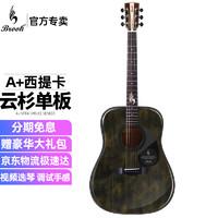 Brook 布鲁克吉他单板民谣亮光吉他S25面单木吉他吉它初学者乐器 S25R-DQG油墨色 41寸圆角