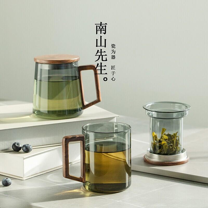 PLUS会员 : 南山先生 清灵系列 玻璃茶水分离杯