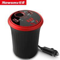 Newsmy 纽曼 NB1500精英版车载逆变器/车载充电器12V转220V双USB插口点烟器一分二手机快充3.0 电压显示