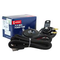 DENSO 电装 汽车喇叭 盆型双插喇叭+非电装配线带继电器 原车单喇叭