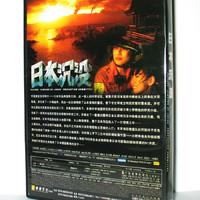 《日本沉没》(DVD碟片)