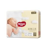 HUGGIES 好奇 金装婴儿纸尿裤 NB80