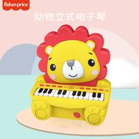 PLUS会员:Fisher-Price 费雪 儿童动物立式电子琴