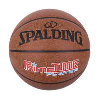 SPALDING 斯伯丁 76-885Y PU篮球 桔色 7号/标准