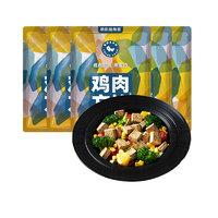 暴肌独角兽 鸡肉方块 玉米味 15袋