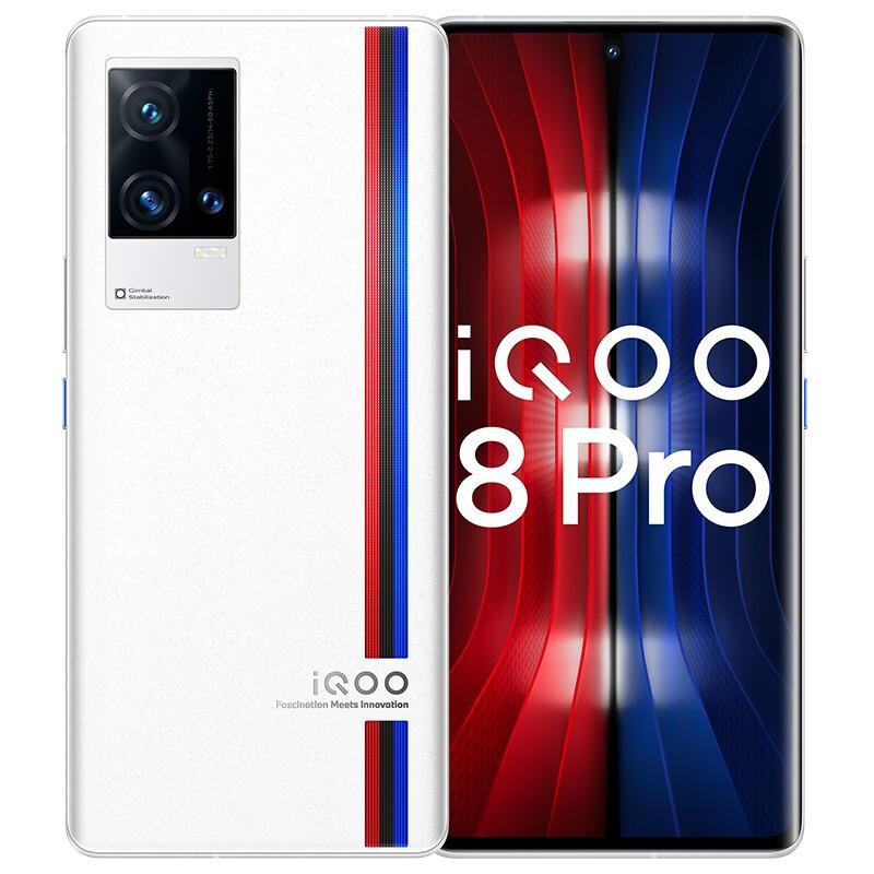 iQOO 8 Pro 5G手机 12GB+256GB 传奇