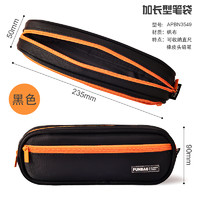 M&G 晨光 APBN3549 加长型帆布单层笔袋 单个装