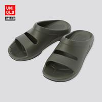 UNIQLO 优衣库 434996 中性款舒适拖鞋