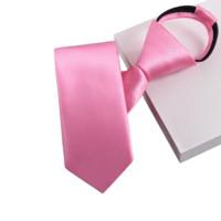 VIRIL HOMME 男士领带 F04 5cm拉链款 粉色光面