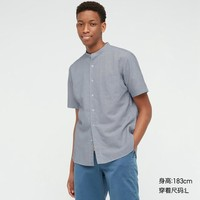 UNIQLO 优衣库 436515 男士麻棉立领衬衫