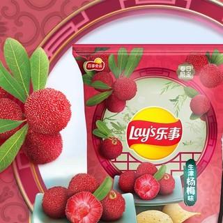 Lay's 乐事 薯片 生津杨梅味 116g