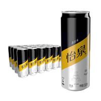 限东北:Schweppes 怡泉 调酒汽水  苏打水 330ml*24罐