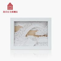 THE PALACE MUSEUM 故宫博物院 故宫 清明上河图 纸雕灯 创意灯LED床头灯 故宫官方 母亲节礼物