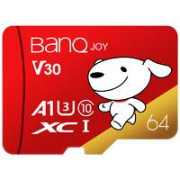 亲子会员:BanQ U1 C10 A1 64GB TF储存卡