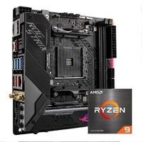 ROG 玩家国度 STRIX X570-I GAMING主板+AMD 锐龙9 (R9)5950X CPU处理器 板U套装