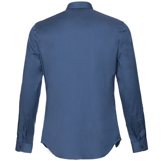 PRADA 普拉达 男士长袖衬衫 UCM971-F62-F0D57 空军蓝色 40