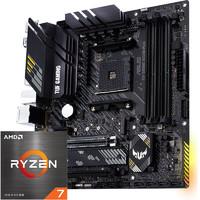 ASUS 华硕 TUF GAMING B550M-PLUS 重炮手 主板 CFHD定制版 + AMD 锐龙7 5800X CPU处理器 板U套装