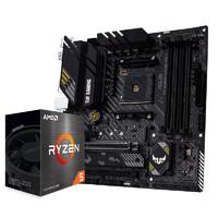 ASUS 华硕 TUF GAMING B450M-PRO S重炮手主板 + AMD 锐龙5 5600G CPU处理器 板U套装