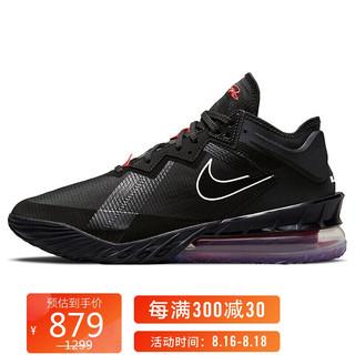 NIKE 耐克 男子 篮球鞋 詹姆斯 实战 LEBRON XVIII LOW EP 运动鞋 CV7564-001黑色43码