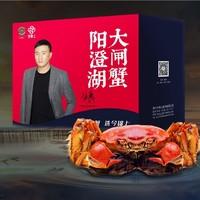 今锦上 螃蟹礼品卡 668型  公蟹3.5两 母蟹2.5两 (3对6只)