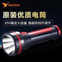 雅格手电筒强光可充电小型便携式迷你耐用学生宿舍家用户外手电筒