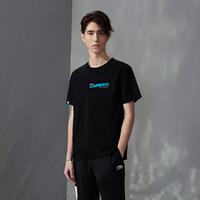 29日10点:Umbro 茵宝 UVCBC010035 男款轻盈T恤