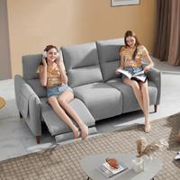 KUKa 顾家家居 6032 科技布电动功能沙发 3双左电动