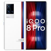 iQOO 8 Pro 传奇版 5G手机 12GB+256GB 白色