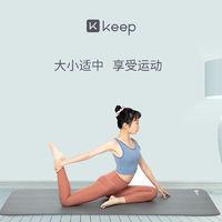 Keep 加厚防滑瑜伽垫