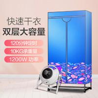 格力干衣机家用电暖器双层衣物烘干机双层大容量(15根管)