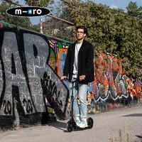 瑞士micro迈古米高成人滑板车升级版都市代步车 便携可折叠单脚滑轮 黑色