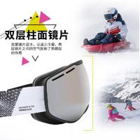 DECATHLON 迪卡侬 滑雪镜防雾滑雪防护可戴近视眼镜成人儿童雪地护目镜OVWX