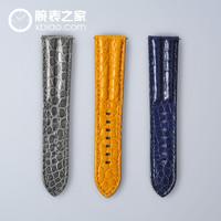 xbiao 腕表之家 鳄鱼皮纹表带