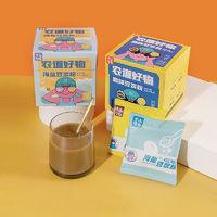 自律豆浆粉 农道好物纯豆浆粉 黑豆原味现磨 冲饮谷物 咖啡豆浆+海盐豆浆