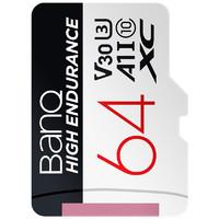 有券的上、亲子会员:BanQ Micro-SD存储卡 64GB(UHS-I、V30、U3、A1)